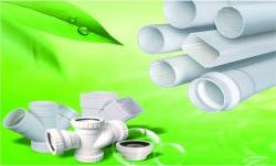 建筑用(PVC-U)雨落水管材